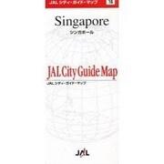 シンガポール [単行本]