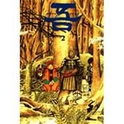 ナンバーファイブ(吾) 2(BIC COMICS IKKI) [コミック]