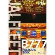 JALポストカードブック 4 ボーイング777 [文庫]
