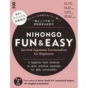 NIHONGO FUN&EASY [単行本]