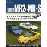 TOYOTA MR2&MR-S(NEKO MOOK 1375 J'sネオ・ヒストリックArchives) [ムックその他]