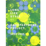 LONG LIFE STYLE〈01〉D & DEPARTMENT PROJECT 2003-2005 [単行本]