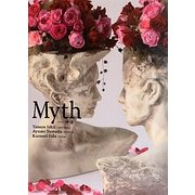 Myth―神話 [単行本]