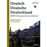 グレードアップドイツ語 新訂増補版 [単行本]