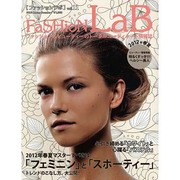 FaSHioNLaB Vol.11 2012年春夏号 [単行本]