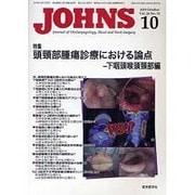 JOHNS 26-10