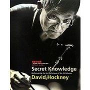 秘密の知識―巨匠も用いた知られざる技術の解明 普及版 [単行本]