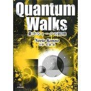 量子ウォークの数理 [単行本]