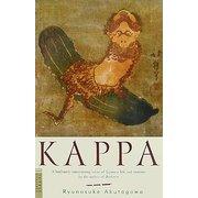河童 英文版―Kappa [単行本]