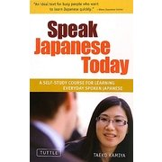 Speak Japanese Today―A Self-Study Course for Learning Everyday Spoken Japanese [単行本]