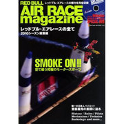 RED BULL AIR RACE magazine(NEKO MOOK 1556) [ムックその他]