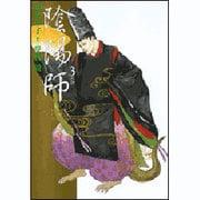 陰陽師 3(ジェッツコミックス) [コミック]