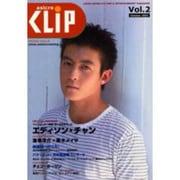 asicro CLiP Vol.2 [全集叢書]