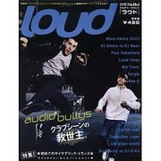 Loud No.101 [ムックその他]