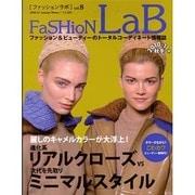 FaSHioNLaB Vol.8 2010-11年秋冬号 [単行本]