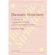 Thematic Structure:A Theory of Argument Linking and Comparative Syntax [単行本]