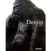 Dessin [単行本]
