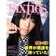 シックスティーズ・マガジン Vol.6 [単行本]