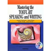 TOEFL iBTテスト対策テキスト スピーキング・ライティング編 [単行本]