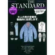 メンズファッションの教科書シリーズ vol.8(Gakken Mook Fashion Text Series) [ムックその他]