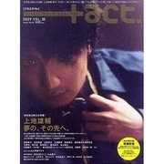 +act. 20 (2009)-visual movie magazine(ワニムックシリーズ 126) [ムックその他]
