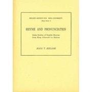 RHYME AND PRONUNCIATION-中英語の脚韻と発音 [単行本]