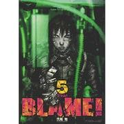BLAME 5(アフタヌーンKC) [コミック]