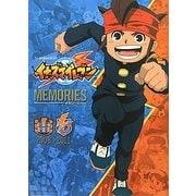 TV ANIMATIONイナズマイレブンMEMORIES2008-2011 [単行本]
