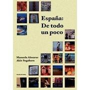 スペイン社会と文化を巡る [単行本]