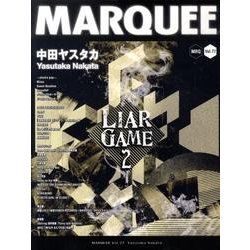MARQUEE vol.77 [全集叢書]