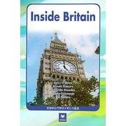 文法中心で学ぶイギリス生活―Inside Britain [単行本]
