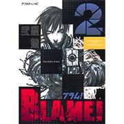 BLAME 2(アフタヌーンKC) [コミック]