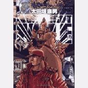 MOONLIGHT MILE<15>(ビッグ コミックス) [コミック]
