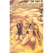 CLAYMORE 4(ジャンプコミックス) [コミック]