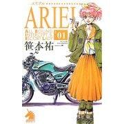 ARIEL〈01〉(ソノラマノベルス) [新書]
