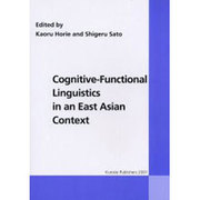 Cognitive-Functional Linguisti [単行本]