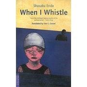 口笛を吹くとき―When I Whistle [単行本]