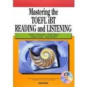 TOEFL iBTテスト対策テキスト リーディング・リスニング編 [単行本]