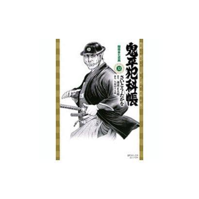 鬼平犯科帳 32(SPコミックス) [コミック]