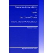 BusinessAssociations inJapan a [単行本]