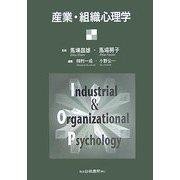 哲学・心理学・宗教・歴史