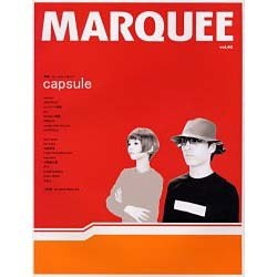 MARQUEE vol.40 [全集叢書]
