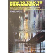 写真との対話―HOW TO TALK TO PHOTOGRAPHY [単行本]