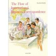 フローで学ぶ国際ビジネス英語 [単行本]
