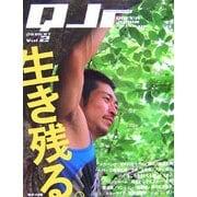 クィア・ジャパン・リターンズ〈Vol.2〉生き残る。 [単行本]