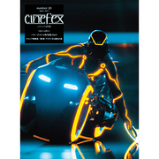 CINEFEX No.20 日本版 [ムックその他]