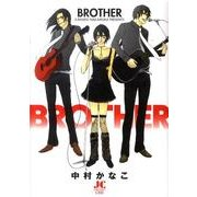 BROTHER(ジュディーコミックス) [コミック]