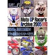 Moto GPレーサーズ アーカイヴ〈2005〉(ピットウォークフォトコレクション〈6〉) [単行本]