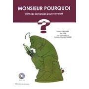 はてな君とフランス語でおしゃべり-コミュニケーションのためのメソッド [単行本]