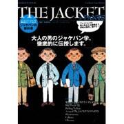 メンズファッションの教科書シリーズ vol.3(Gakken Mook Fashion Text Series) [ムックその他]